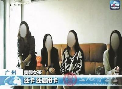 17岁少女卖21颗卵子 非法代孕市场几时休