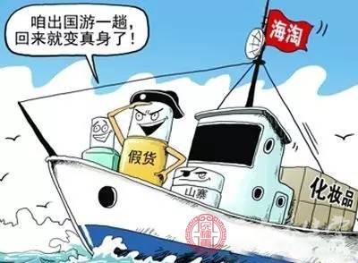 """假货""""洗白""""套路多 揭开海淘化妆品产业黑幕"""