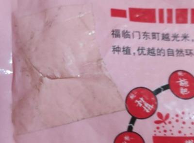 中粮大米竟然污渍斑斑包装破损