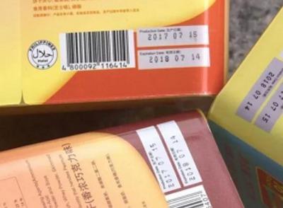 华润万家进口饼干生产期被涂改