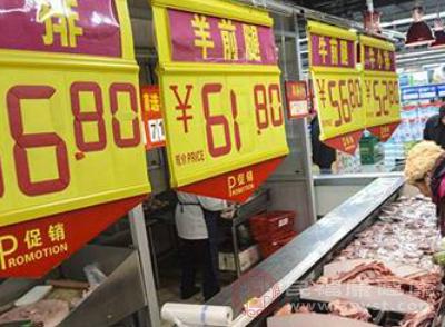 北京的潘女士在物美超市买了羊肉