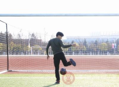 踢足球的好处 踢足球具有2个坏处