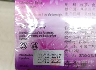 沃尔玛销售食品日期保质期被篡改是真的吗
