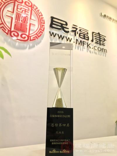 民福康荣获2018自媒体知识力Q2榜总榜第四名,美食健康榜第三名