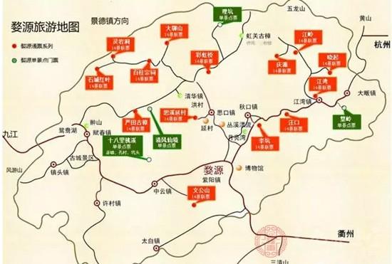 婺源旅游路线图