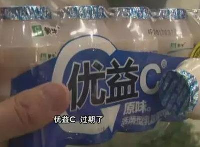 郑州永辉超市售卖过期食品 大家要多留意