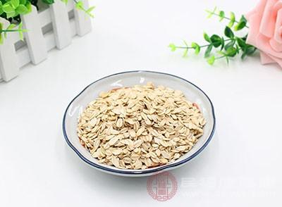 燕麦含有极丰富的亚油酸