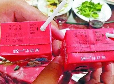 在南宁广西锦华大酒店办婚宴 酒店竟送过期饮料