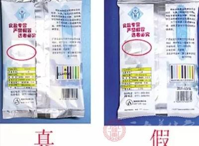假盐最明显的一个地方就是假盐包装袋通常有折痕
