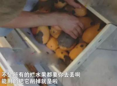 长沙E佳鲜果连锁店用烂水果做拼盘、果汁、奶昔