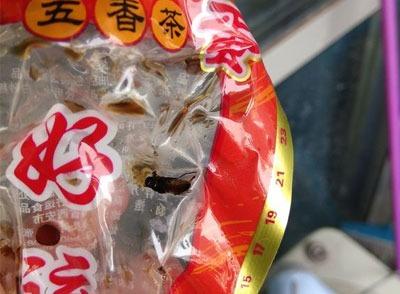 乡巴佬卤蛋里面有苍蝇 别吃了
