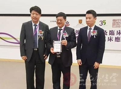 港澳学者在港中文大学研讨中医针灸实用技术