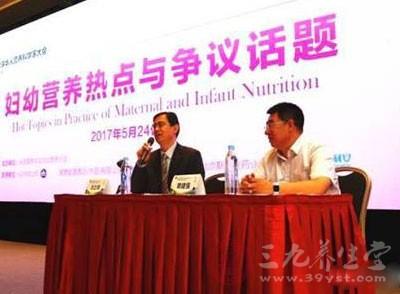 营养大会 妇幼营养热点与争议话题论坛举办