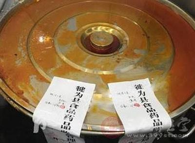 四川乐山小龙坎涉嫌加工回收老油被整改