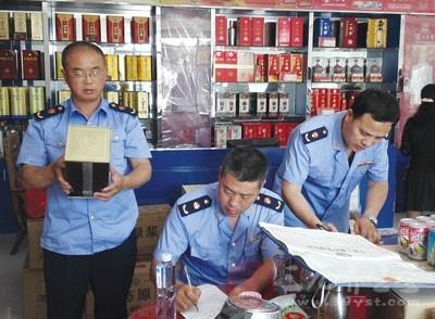 安徽黄山中心城区查获一批假酒