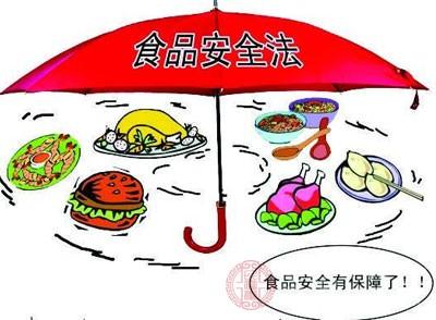 """""""三无""""肉制品含过量添加剂 销售商获刑7月"""