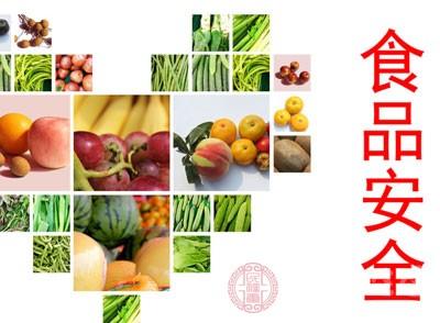 关于贯彻实施食品生产许可管理办法问题通知