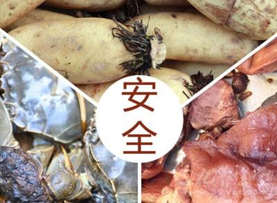 农业部关于加强贝类质量安全监管的紧急通知
