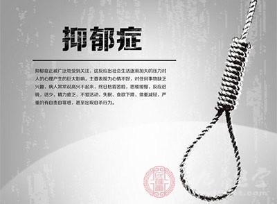 27岁华裔妈妈产后抑郁 留下3个月新生儿跳楼身亡
