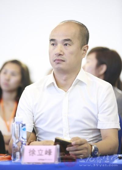 民福康公司董事长徐立峰
