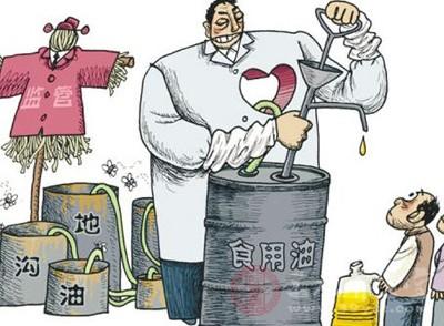 可能你吃的很香的火锅,就是地沟油做的