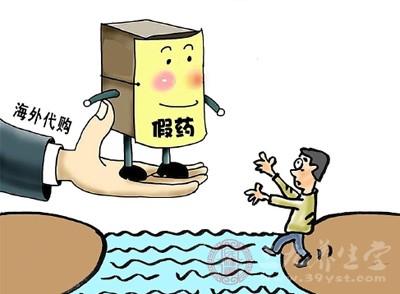 网购卖者减肥药被分为部配制售特效自己查处爆笑校园漫画下载图片