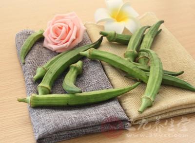 秋葵是我们在日常生活中经常见到的食物