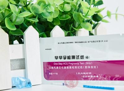 一般来说,很多备孕的女性都会采用早孕试纸来检测自己是否怀孕