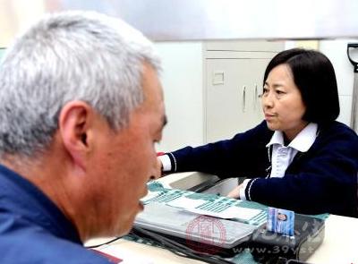 青海十三五医改 人人享有安全价廉的医疗服务