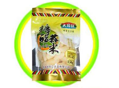 天猫商城销售的标称沧州思宏枣业有限公司生产的芝麻枣
