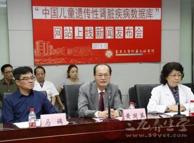 中国首个儿童遗传性肾脏病数据库网站上线