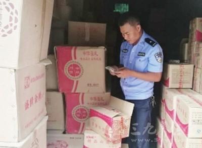 """贵阳花溪900盒""""高端""""月饼产自黑作坊"""