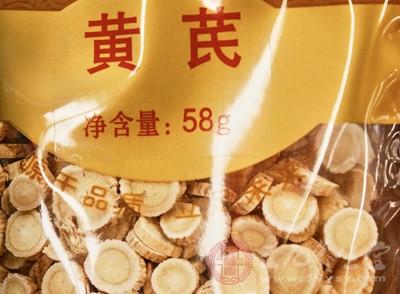黄芪当中含有一种叫做多糖的成分