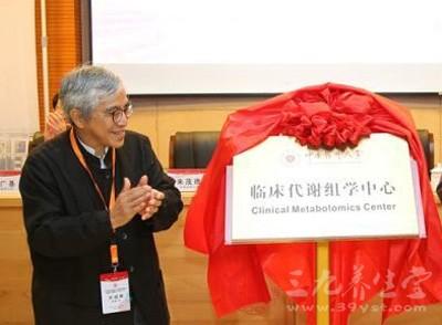 中国药科大学临床代谢组学中心揭牌