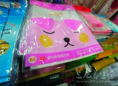 上海测试塑料包书膜 20件样品安全性均优异