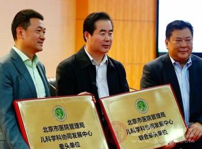 北京儿科协同发展中心启动 引入人工智能诊疗