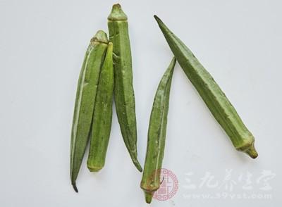 秋葵的功效与作用 它的食用禁忌