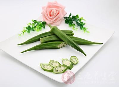 秋葵含有丰富的维生素C和可溶性纤维