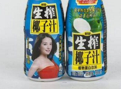 乐乐家生榨椰子汁竟无生产日期