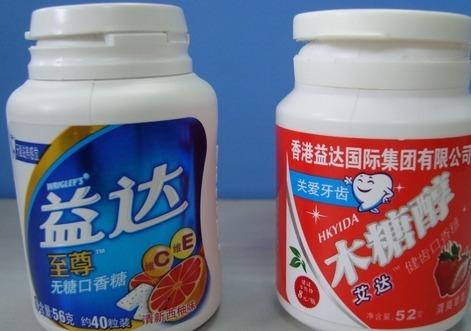 市场上竟出现山寨版益达木糖醇