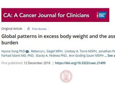 影响因子超244 这篇论文告诉你胖有多可怕
