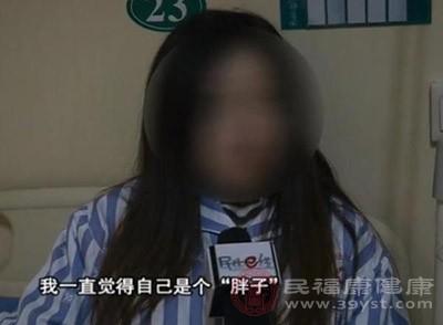 29岁的李女士身高161厘米,体重55公斤