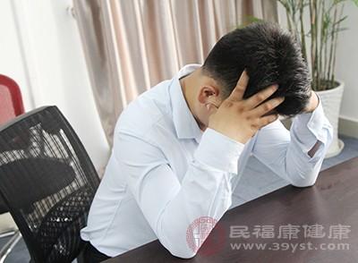 抑郁症的原因 工作出现问题可能引起这个病