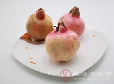 石榴的好处 吃这种水果可以预防胎儿脑损伤