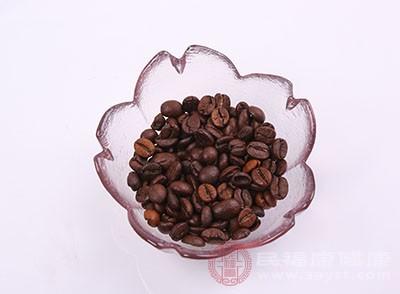 咖啡因会降低体内维生素B的含量