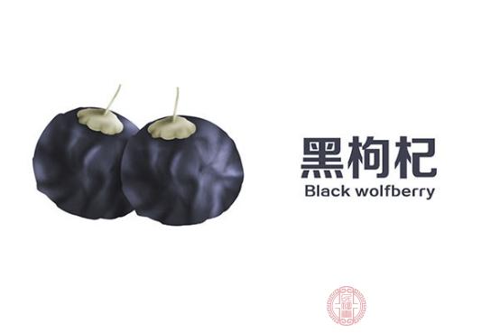 黑枸杞泡水喝的禁忌有哪些
