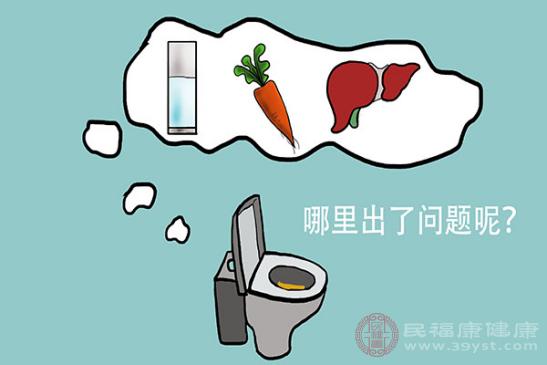 尿黃的原因包括飲水量過少、服用特殊藥物或者增加部分食物的攝入量等