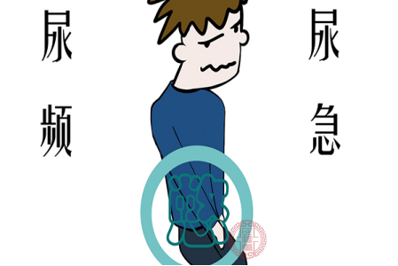 尿道炎是指尿道黏膜出現炎癥刺激,治療它的方法有很多