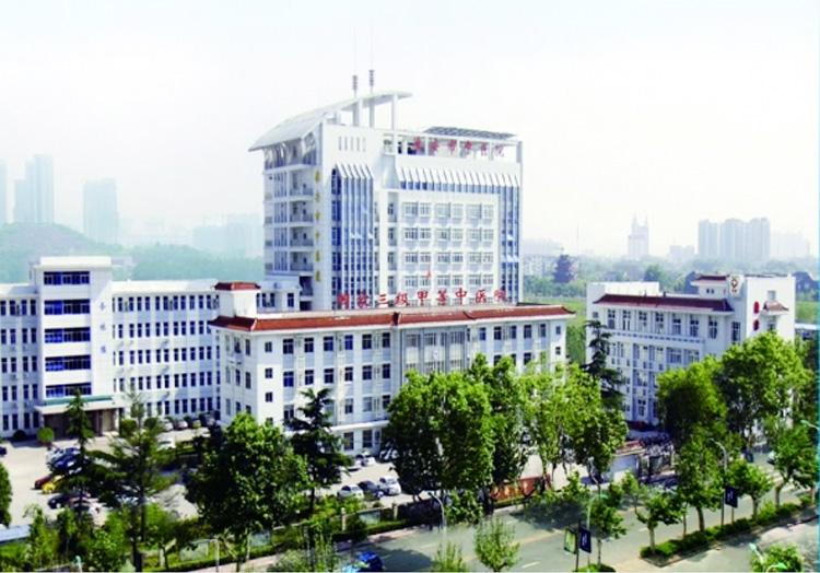 淮安市中医院