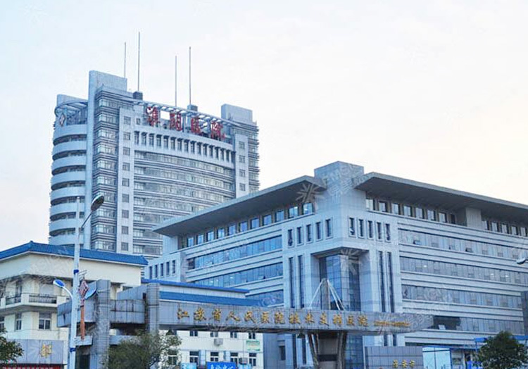 淮安市淮阴医院